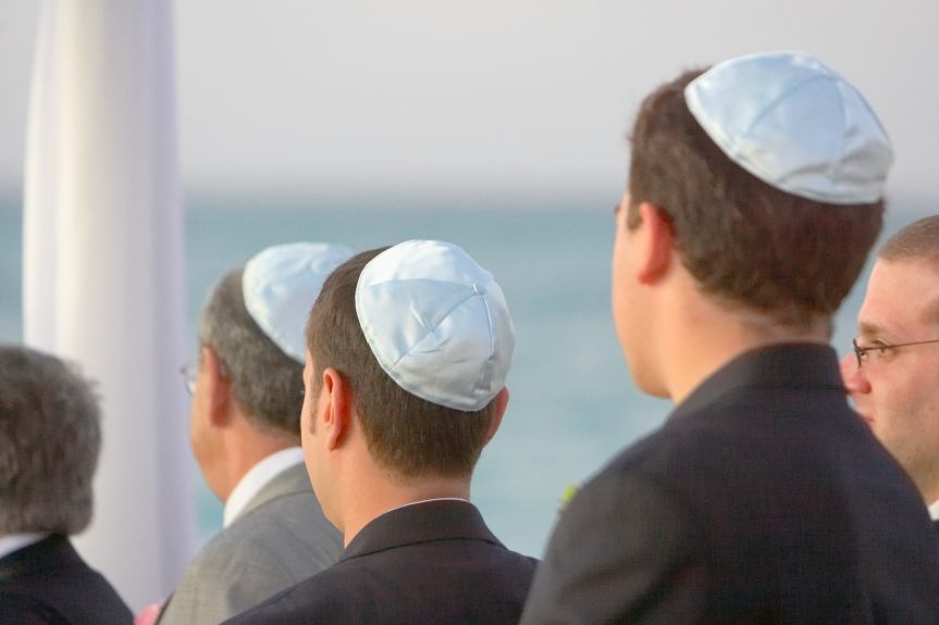 O judaismo Portugues