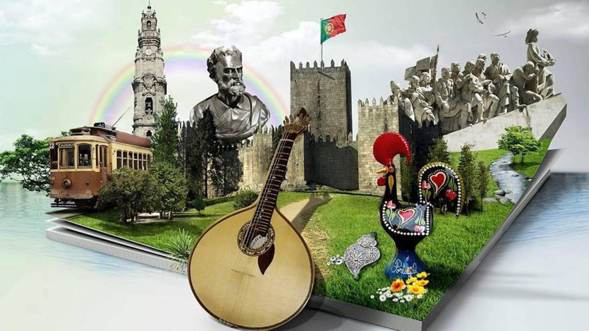 Centre Franco Portugais